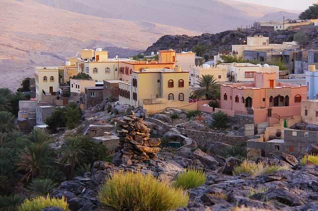Cestovní pojištění Omán